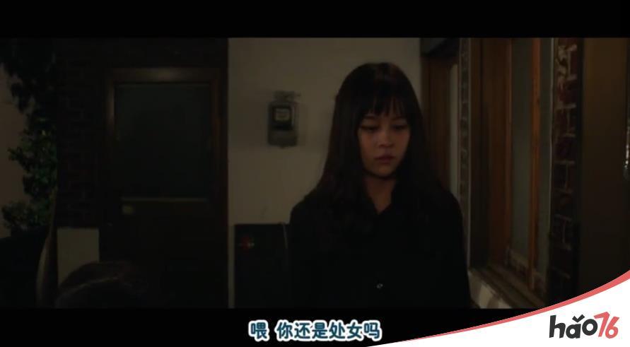 韩国电影《蚯蚓》剧情预览百度网盘下载图片