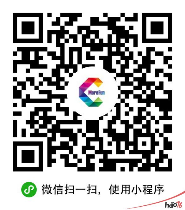 Mobikok公司確認參展2019ChinaJoyBTOB!