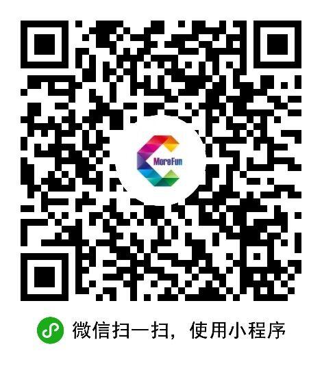 北京海量互动科技有限公司将在2019ChinaJoyBTOB展区再续精彩!